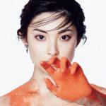 Leo Ieiri – Hello To The World [Single]