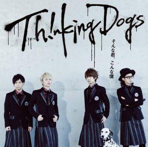 "[Single] Thinking Dogs – Sonna Kimi, Konna Boku ""Naruto: Shippuuden"" 36th Ending Theme [MP3/320K/RAR][2016.02.24]"