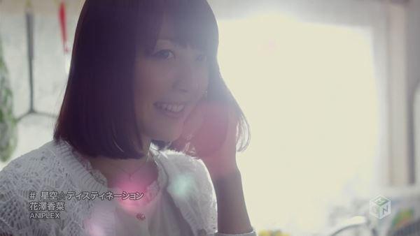 [2012.04.25] Kana Hanazawa - Hoshizora Destination (M-ON!) [1080p]   - eimusics.com.mkv_snapshot_00.30_[2016.03.30_08.21.02]