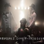 Tommy heavenly6 – I'm Your Devil -HALLOWEEN REMIX- (DVD) [480p] [PV]