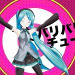 Hatsune Miku – Viva Happy (DVD) [480p] [PV]