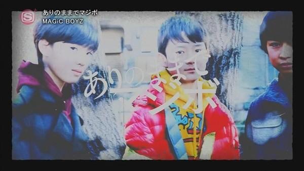 [2014.01.05] MAGiC BOYZ - Ari no Mama de Magic Boyz (M-ON!) [720p]   - eimusics.com.mkv_snapshot_00.22_[2016.03.04_13.47.24]
