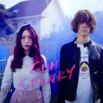 GLIM SPANKY – Wild Side wo Ike (SSTV) [720p] [PV]