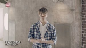 Sonar Pocket – Ai wo Komete Okuru Uta (SSTV) [720p] [PV]
