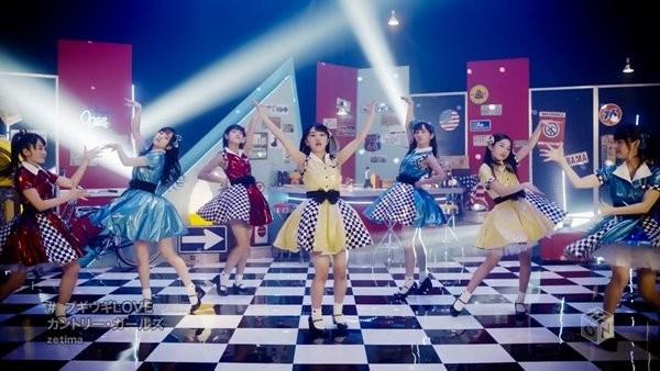 [2016.03.09] Country Girls - BOOGIE WOOGIE LOVE (M-ON!) [720p]   - eimusics.com.mkv_snapshot_00.21_[2016.03.06_19.27.51]