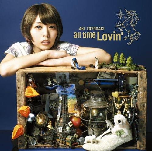 Aki Toyosaki – all time Lovin