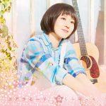 [Single] Coalamode. – Sakura Bocchi [MP3/320K/ZIP][2016.03.09]
