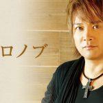 Hironobu Kageyama Discography