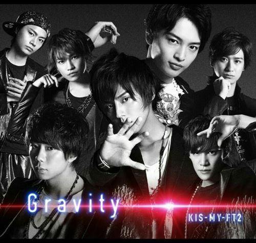 Kis-My-Ft2 - Gravity