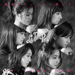 La PomPon – Unmei no Roulette Mawashite / Sayonara wa Hajimari no Kotoba [Single]