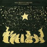 [Album] MISIA – Hoshizora No Live Song Book History Of Hoshizora Live [MP3/320K/ZIP][2016.03.09]