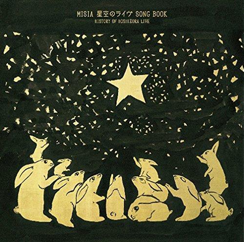 MISIA - Hoshizora No Live Song Book History Of Hoshizora Live