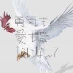 [Album] NICO Touches the Walls – Yuki mo Ai mo Nainante [MP3/320K/ZIP][2016.03.16]