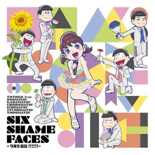 V.A - SIX SHAME FACES ~Konya mo Saikou!!!!!!~