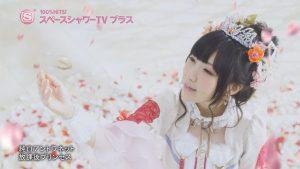 Houkago Princess – Junpaku Antoinette (SSTV) [720p] [PV]