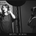 Do As Infinity – Fukai Mori [2 of Us] (SSTV) [720p] [PV]