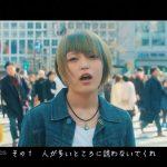 Kanoe Rana – Hitomishiri (M-ON!) [720p] [PV]