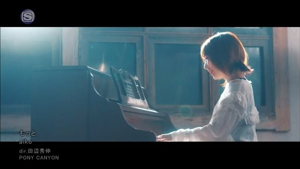 [2016.03.09] aiko - Motto (SSTV) [720p]   - eimusics.com.mp4_snapshot_02.06_[2016.04.09_00.20.55]