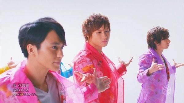 [2016.03.16] A.B.C-Z - Hanakotoba (M-ON!) [720p]   - eimusics.com.mkv_snapshot_00.15_[2016.04.09_00.25.32]