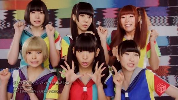 [2016.04.27] Dempagumi.inc - START Shichauze Haru Dashi ne (M-ON!) [720p]   - eimusics.com.mkv_snapshot_02.31_[2016.04.09_00.42.15]