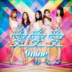 9nine – Ai Ai Ai [Single]