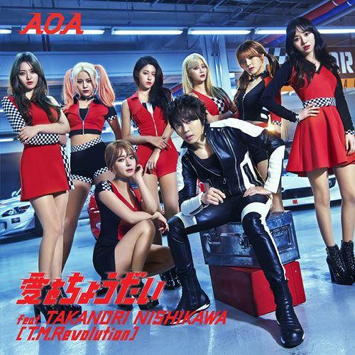 AOA – Ai wo Choudai feat. TAKANORI NISHIKAWA (T.M.Revolution)