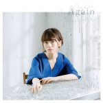 Alisa Takigawa – Again [Single]