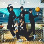 CustomiZ – COOLEST [Single]