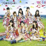 HKT48 – 74 Okubun no 1 no Kimi e [Single]