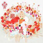 Kyary Pamyu Pamyu – Sai & Ko [Single]