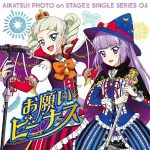 Remi from STAR☆ANIS, Mona from AIKATSU☆STARS! – Onegai Venus [Single]