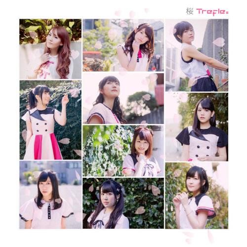 Trefle – Sakura