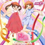 AOP – Cotona MODE  Hatsukoi Hello Chuiho [Single]