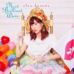 Aina Kusuda – Next Brilliant Wave [Album]