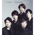 [Single] Arashi – I seek / Daylight [AAC/256K/RAR][2016.05.18]