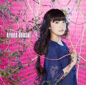 Ayaka Ohashi – Kidou -Start Up!- [Album]