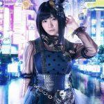 Ayana Taketatsu Discography