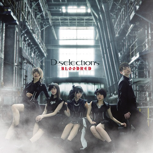 D-selections – BLOODRED