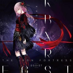 Single] EGOIST – KABANERI OF THE IRON FORTRESS