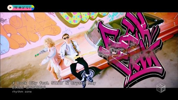 EXILE SHOKICHI - Rock City feat. SWAY & Crystal Kay (M-ON!) [720p] [2016.04.27].mp4_snapshot_02.15_[2016.05.07_15.59.51]