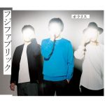 """[Single] Fujifabric – Polaris """"Magi: Sinbad no Bouken"""" Ending Theme [MP3/320K/RAR][2016.05.11]"""
