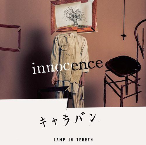 LAMP IN TERREN – Innocence + Caravan innocence