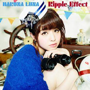 Luna Haruna – Ripple Effect [Single]