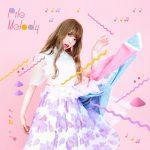 Pile – Melody [Single]