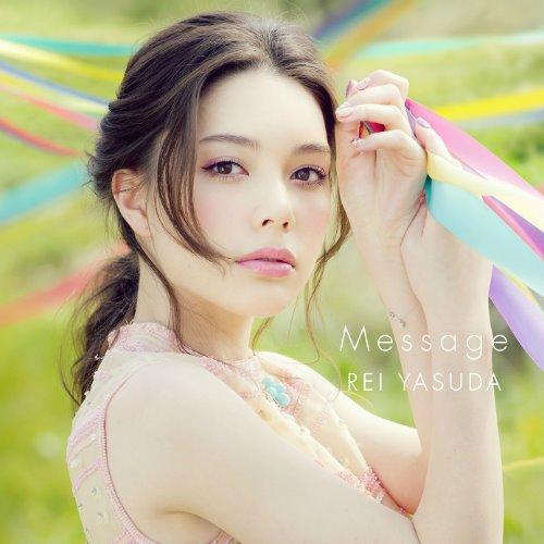 Rei Yasuda - Discografía [Jpop] | 320 | MEGA