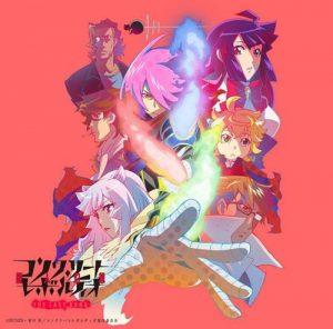 "[Single] Rika Mayama – Hachi no Musashi wa Shinda no Sa ""Concrete Revolutio: Choujin Gensou – The Last Song"" Insert Song [MP3/320K/ZIP][2016.05.09]"