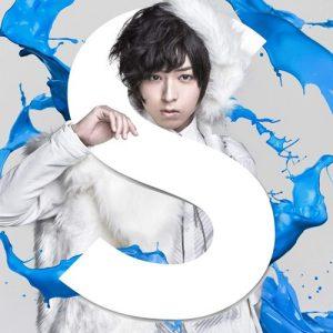 Shouta Aoi – S [Album]