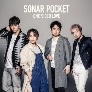 Sonar Pocket – ONE-SIDED LOVE [Single]