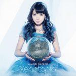 """[Single] Suzuko Mimori – Xenotopia """"Seisen Cerberus: Ryuukoku no Fatalite"""" Ending Theme [MP3/320K/RAR][2016.05.25]"""