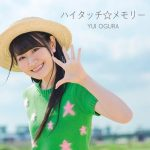 Yui Ogura – High Touch Memory [Single]